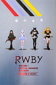 RWBY VOLUME 1 OFFICIAL JAPANESE FAN BOOK